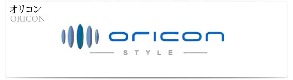 オリコン / ORICON | ソフィア歯...