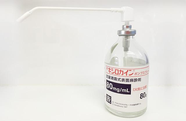 表面麻酔を使用